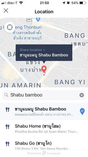 Foursquare-for-LINE-app-sharelocation