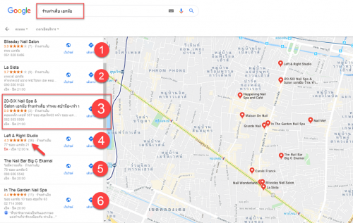 SEO-NailSpa-Ranking-on-google