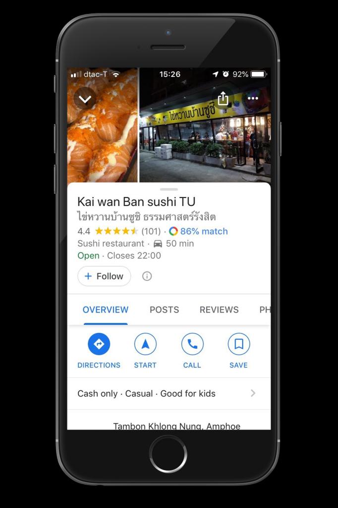 ตัวอย่างหมุดปักร้านในแอปGoogleMap