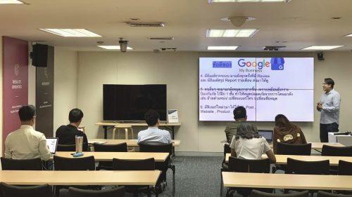 train-Google My Business sansiri 1