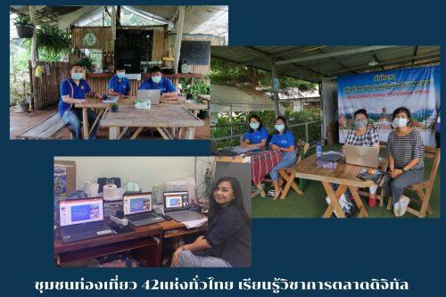 ambience-Digital Talents Village1
